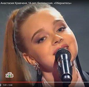 Настя Кравченя с песней Обернитесь во втором туре Ты супер!