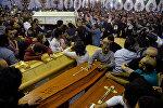 Похороны погибших в Египте