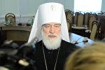 Митрополит Павел пояснил значение Страстной Седмицы Страстная седмица у православных христиан началась в этот понедельник.