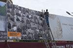 Баннер Лица Победы в Сухуме