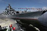 Гвардейский ракетный крейсер Варяг ВМФ РФ