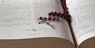 Біблія і ружанец