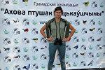 Прэс-сакратар грамадскай арганізацыі Ахова Птушак Бацькаўшчыны Вікторыя Церашонак