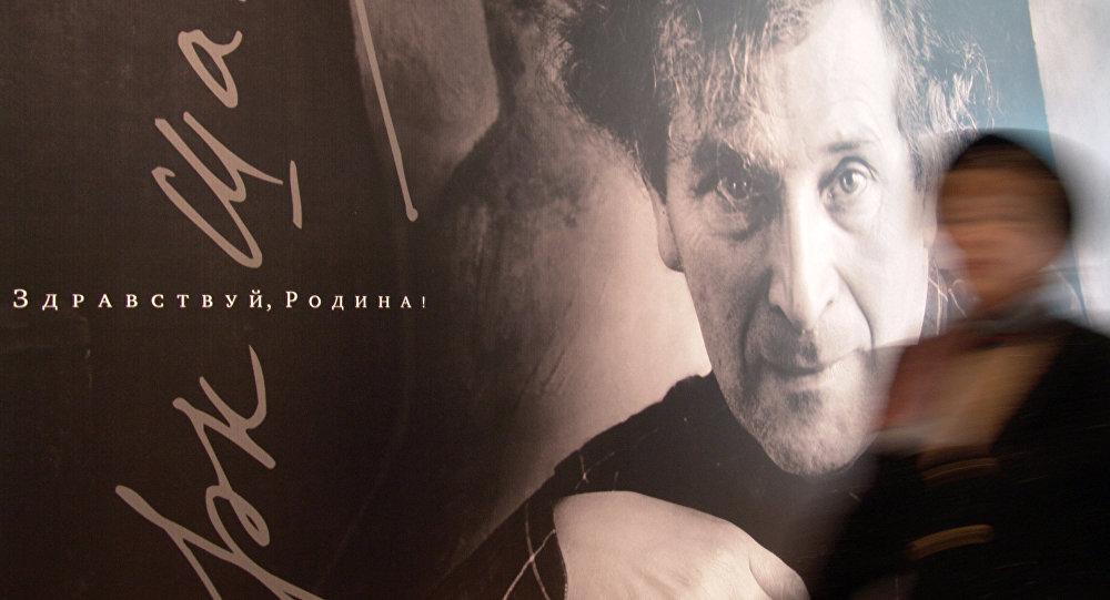 На выставе Марка Шагала ў Траццякоўскай галерэі