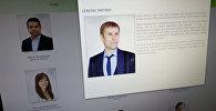 Виталий Арбузов в команде Fenox Global Group