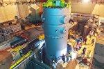 Установка корпуса реактора
