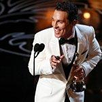 Мэттью МакКонахи получил в 2014 году Оскар за исполнение главной мужской роли в фильме Далласский клуб покупателей