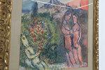 Искусствовед: Марк Шагал не был нужен Советскому Союзу