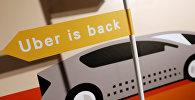 Флажок против действий компании Uber