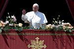 Папа Римский Франциск произнес речь на Пасху