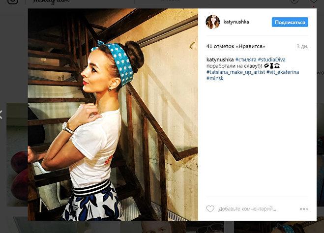 Екатерина Дубровская ведет Инстаграм