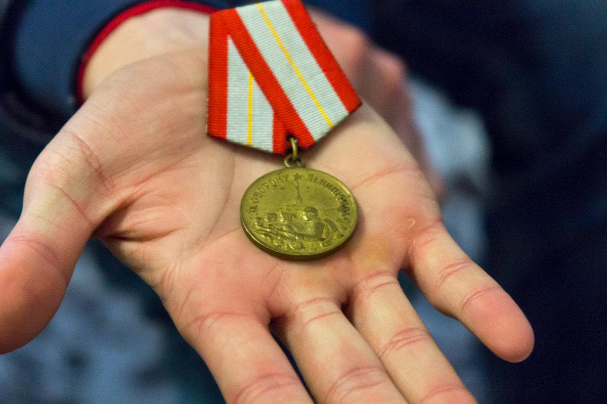 Медаль прадеда За оборону Ленинграда - семейная реликвия