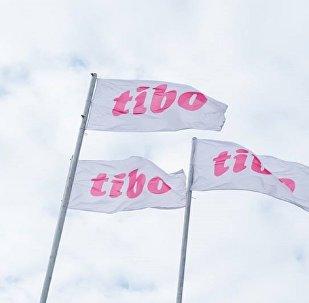 Выстава TIBO ў Мінску