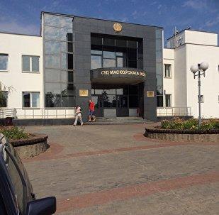 Суд Московского района Минска