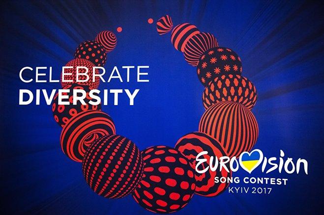 Конкурс Евровидение-2017 пройдет в Киеве