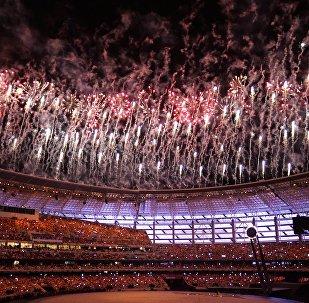 Цырымонія адкрыцця I Еўрапейскіх гульняў у Баку