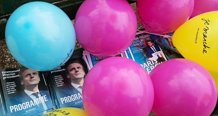 Предвыборная агитация в Париже