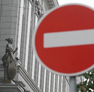 Верховный суд РФ, архивное фото