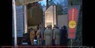 Відэафакт: як Беларусь праводзіла ядзерную зброю
