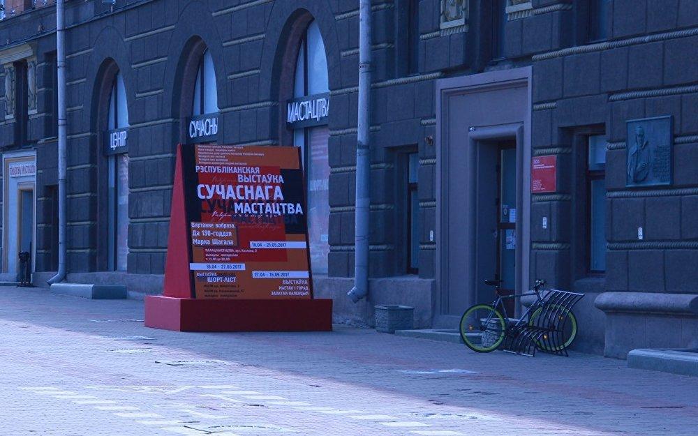 Нацыянальны цэнтр сучаснага мастацтва прадстаўляе работы 63 адабраных камісіяй мастакоў, якія ўдзельнічаюць у фінале конкурсу