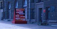 Выстава Шорт-ліст Нацыянальнай мастацкай прэміі працуе ў Мінску