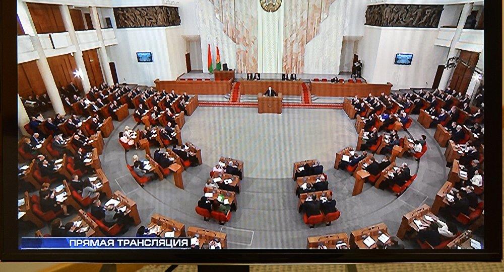 Послание президента Александра Лукашенко парламенту и народу