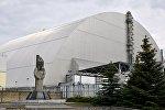 Арка над объектом Укрытие (четвертый энергоблок) Чернобыльской атомной электростанции