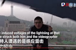 Молния ударила в китайского телеведущего в прямом эфире