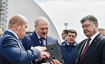 Аляксандр Лукашэнка і Пётр Парашэнка ў Чарнобылі