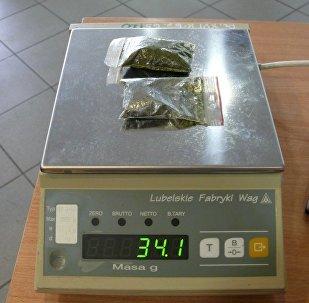 Обнаруженные у белоруса пакетики с наркотиком