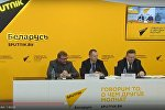 Эксперты обсудили вопросы ликвидации последствий аварии на ЧАЭС