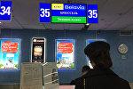 Авиакомпания Белавиа впервые совершит рейс из Минска в Брюссель и обратно