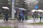 Дождливая весна не должна влиять на настроение – мнение психолога