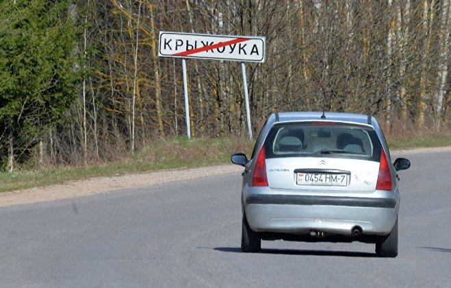 Автодорога возле Крыжовки