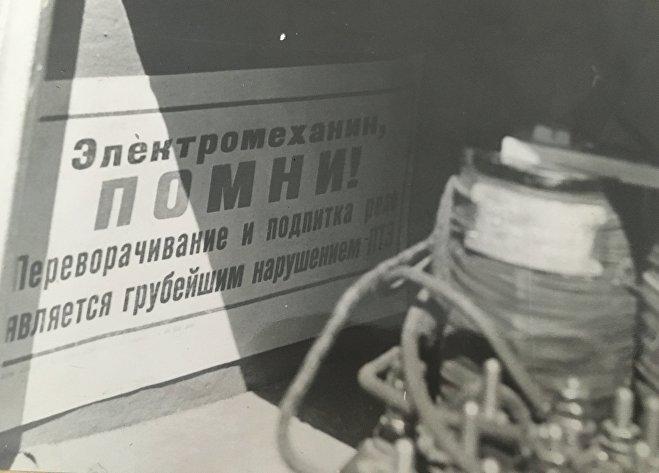 Плакат в релейном шкафу сигнальной точки №7702