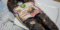 Минлесхоз представил на выставке Охота и Рыболовство колбасу из бобрятины