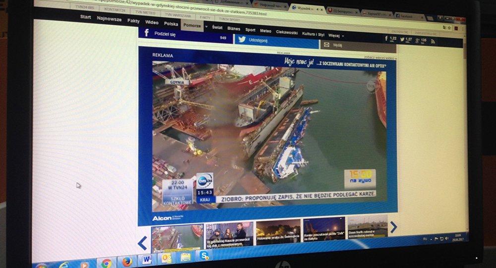 Норвежский танкер затонул впорту польского города Гдыня