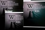 Власти Турции заблокировали доступ к Википедии
