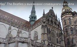 Касцёл Святой Эльжбеты ў Кошыцы