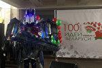 Выставка 100 идей для Беларуси