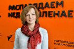 Трэнер-псіхолаг міжнароднага класа Лілія Ахрэмчык