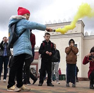 Фестиваль цветного дыма проходит в парке Dreamland