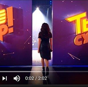 Titanium белоруски Даши Черновой на шоу Ты супер!