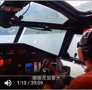 Крупнейший в мире китайский самолет-амфибия AG600 прошел первые рулевые испытания на ВПП