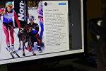 Официальная страничка Дарьи Домрачевой в Инстаграме