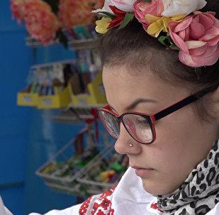 Фестиваль Город красоты прошел в Верхнем городе