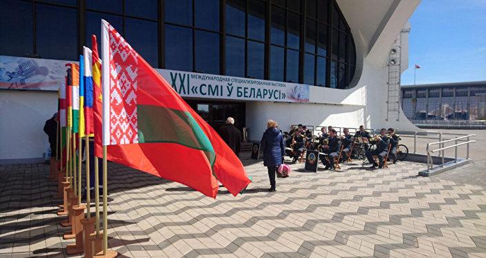 Навыставке «СМИ вБеларуси» будут представлены около сотни информационных ресурсов