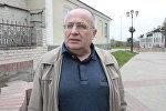 Знакомые рассказали о скульпторе Леониде Богдане