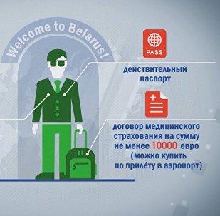 МИД подготовил видео о безвизовом режиме в Беларуси