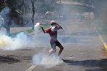 Акция протеста в Каракасе